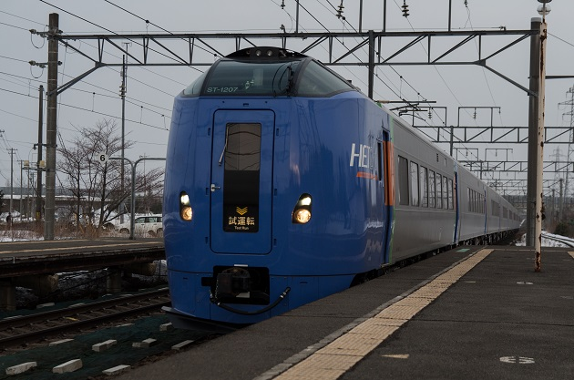 IMGP6108キハ261系の新車.jpg